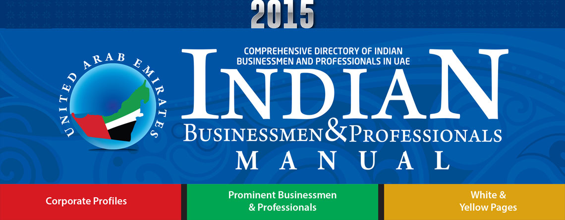 Indian Businessmen & Professionals Manual